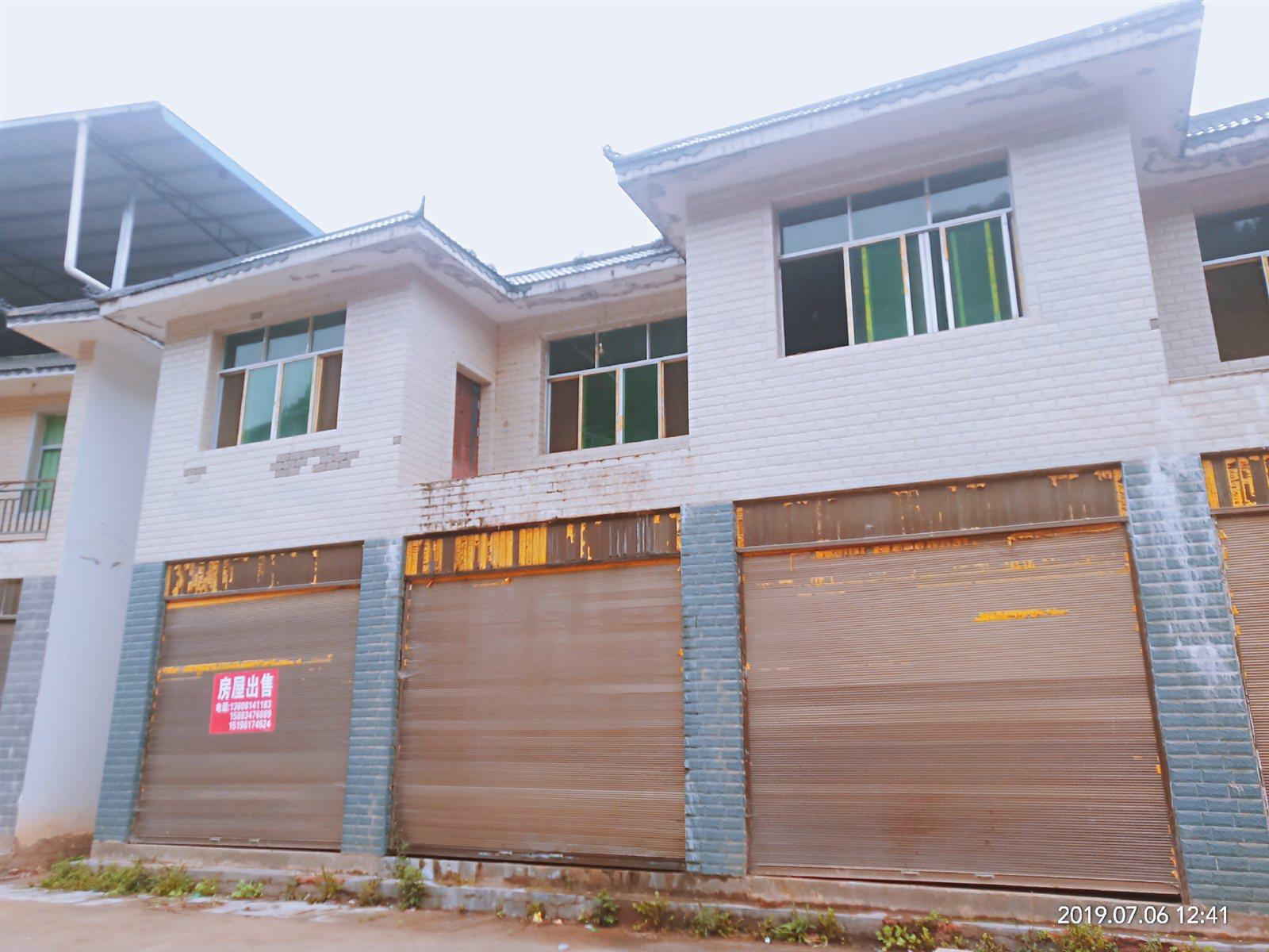 房屋出售有意联系