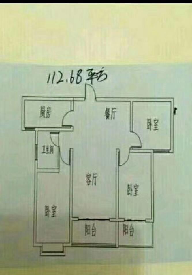 文华苑3室 2厅 1卫带小房车位中间层