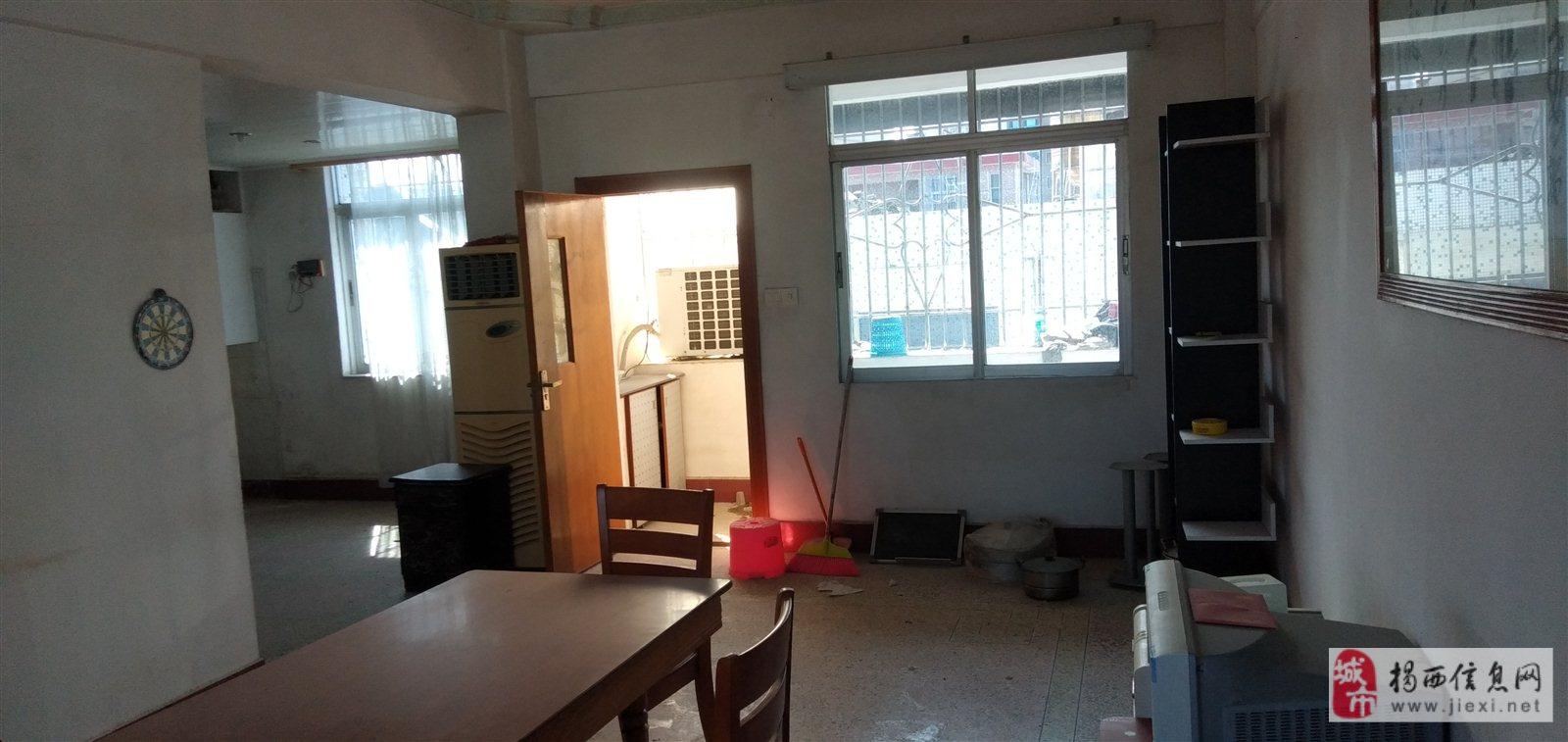 急賣老鏡廠,軍田居委南苑3室 2廳 1衛33萬元