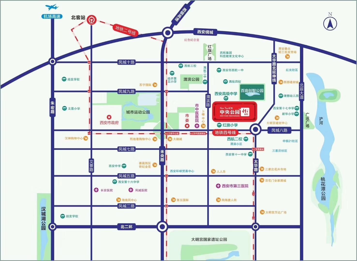 華嶺中央公園1室 1廳 1衛42萬元