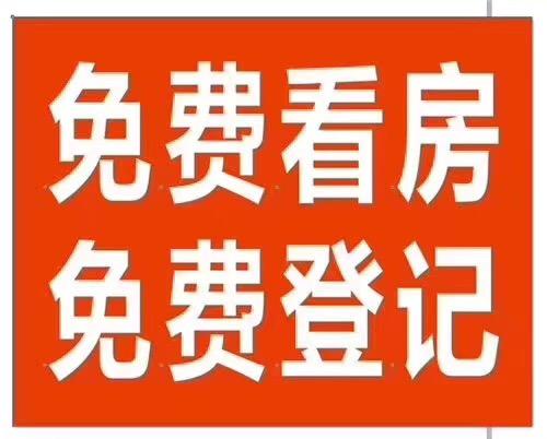 領秀清城—3室 電梯房南北通透帶車庫125萬元