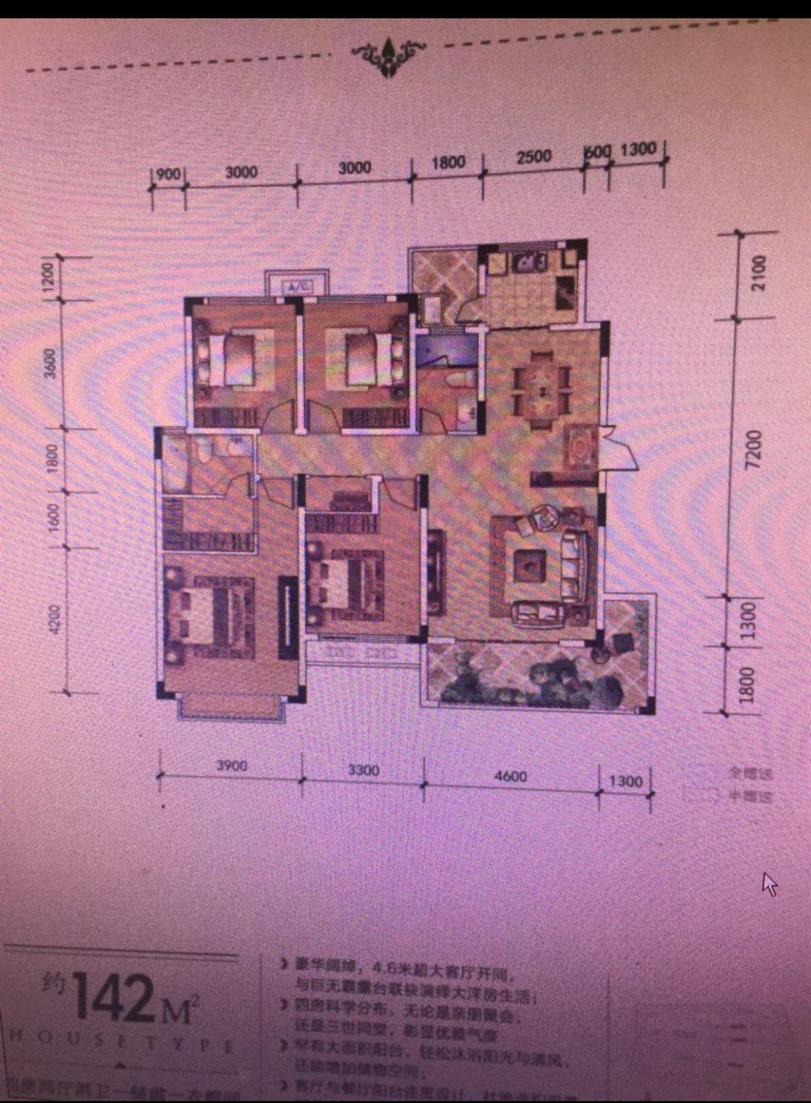 正和一中公园4室 2厅 2卫88万元