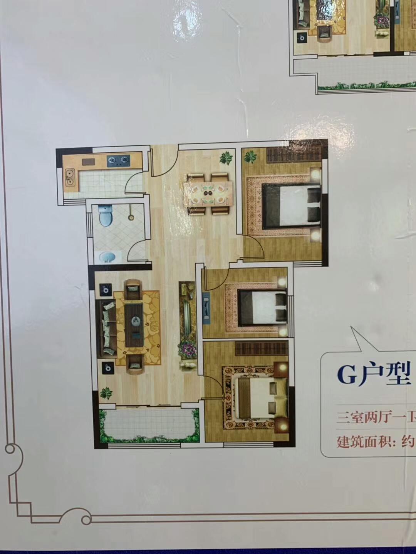 西苑府邸3室 2厅 1卫53.8万元