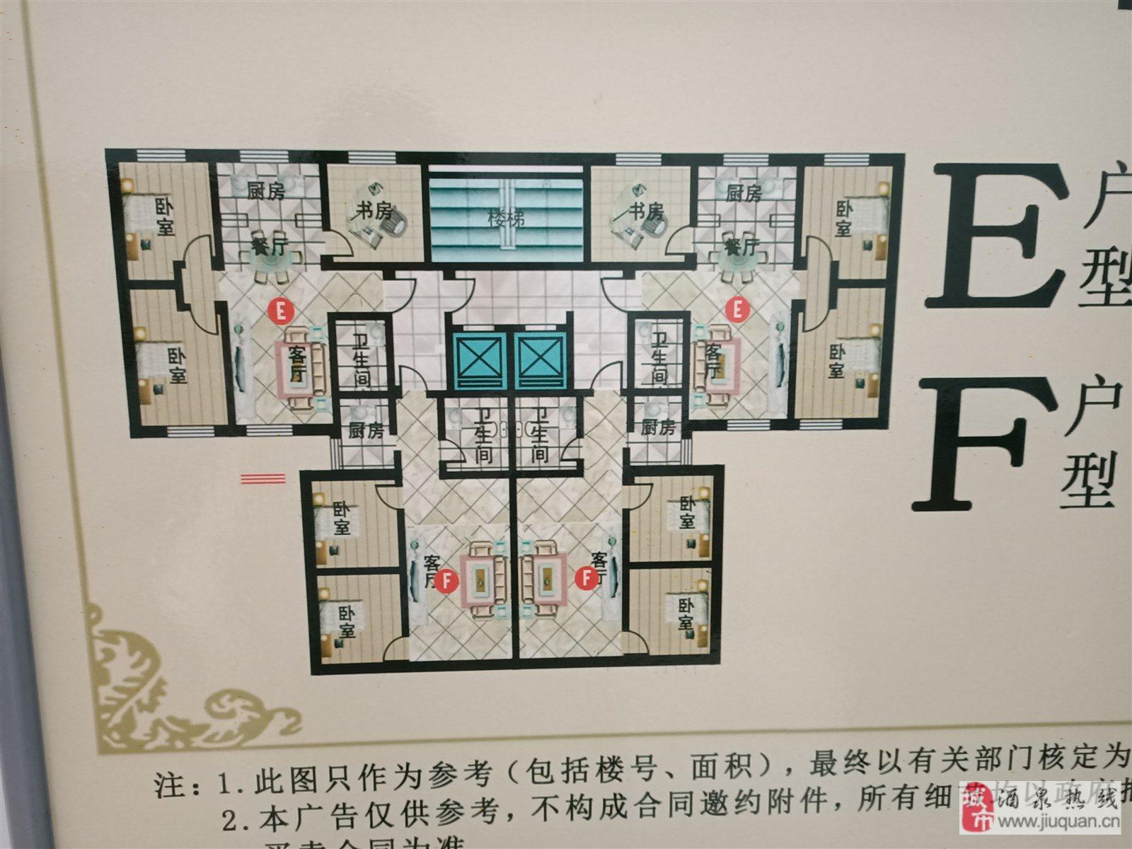 月太佳苑2室 2厅 1卫45.8万元