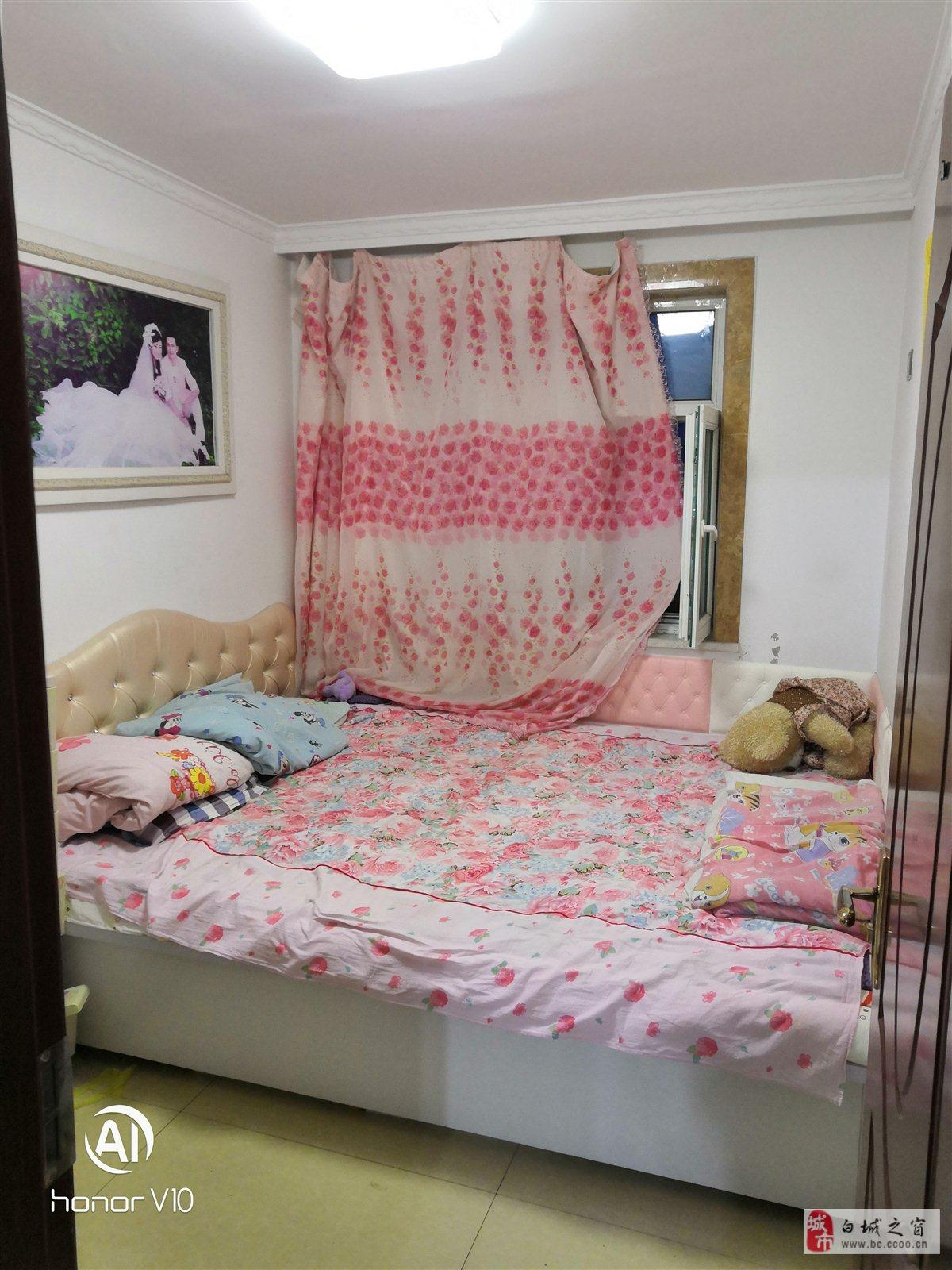 友谊家园1室 1厅 1卫11.3万元