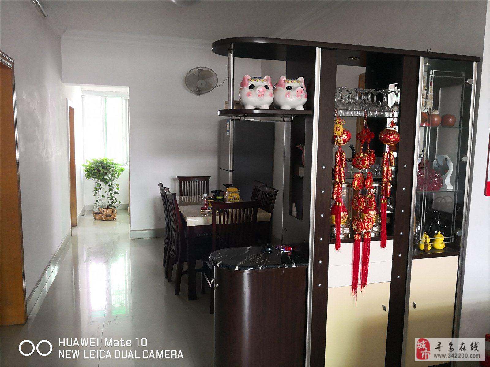 套房出售致远花园3室 2厅 2卫66.6万元
