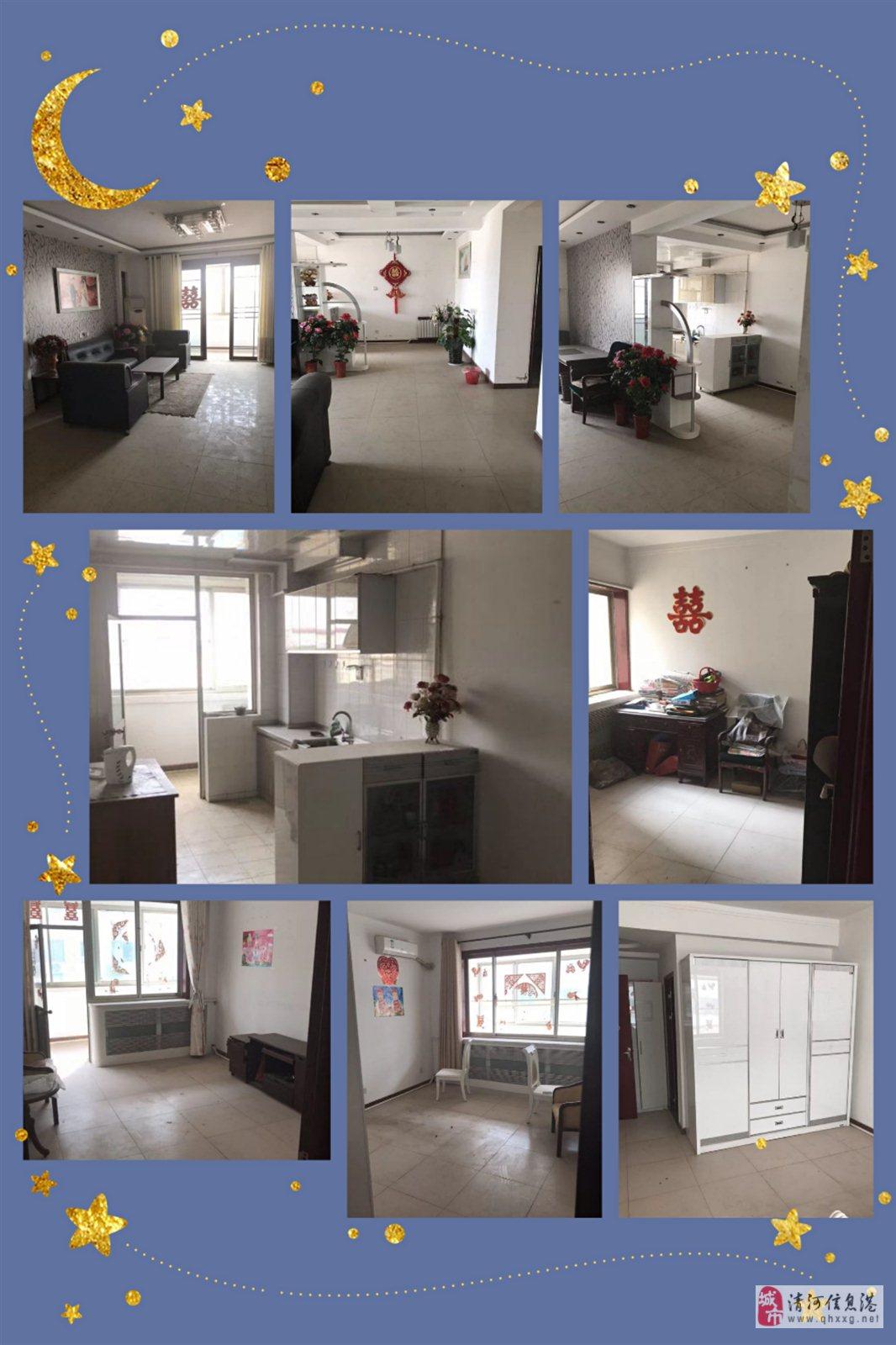 宝隆公寓3室 2厅 2卫64万元