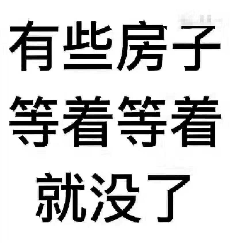 中鵬嘉年華東門對面幸福家園毛坯房二樓