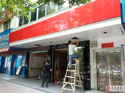 中山街临街整栋商住楼出售