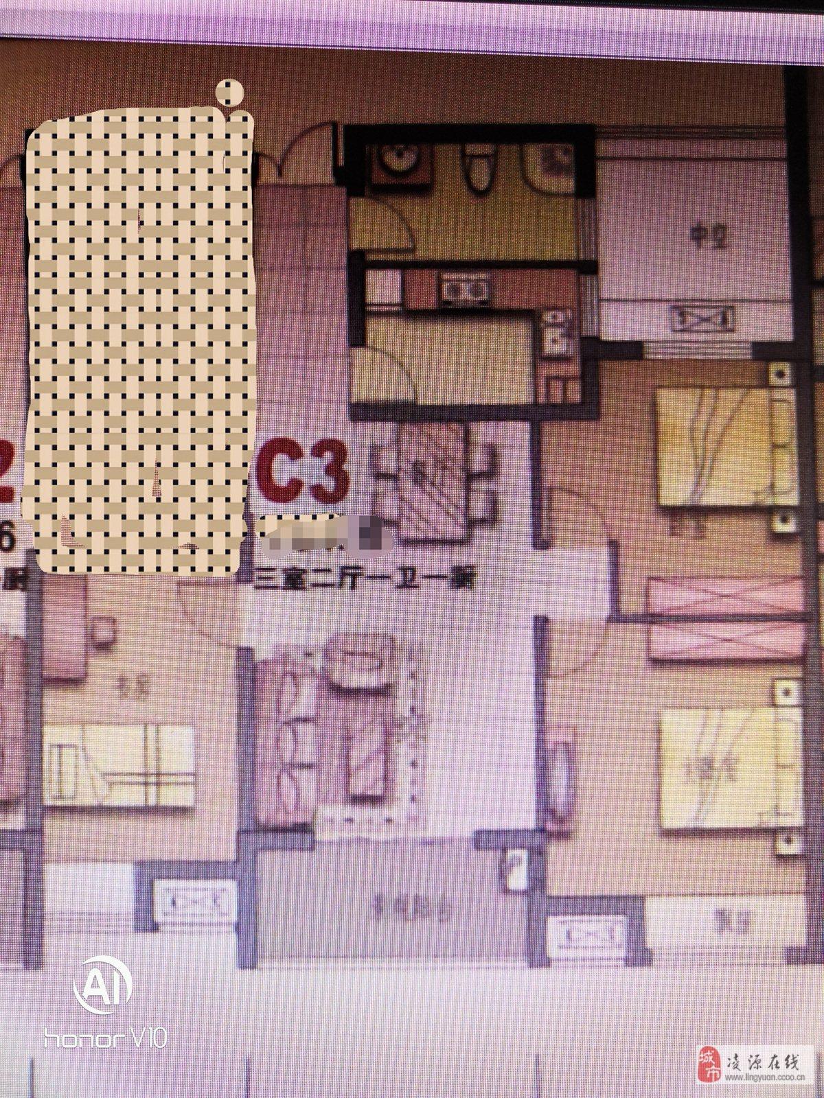 永利廣場3室 2廳 1衛  57萬元