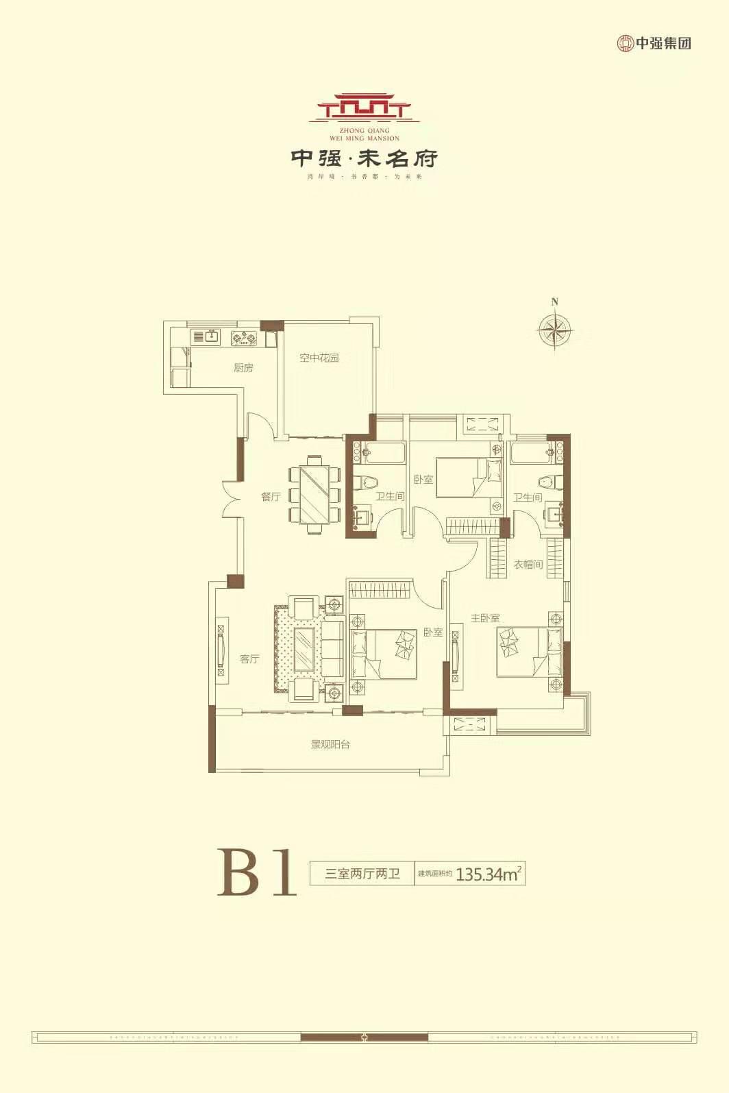 中强未名府(书香澜庭)4室 2厅 2卫65万元