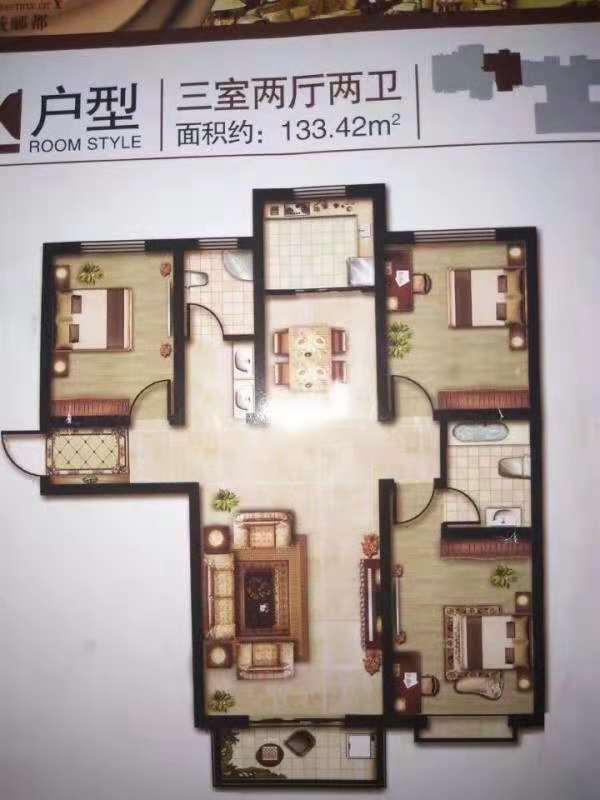 华域丽都准现房3室 2厅 2卫74万元带小房中高层