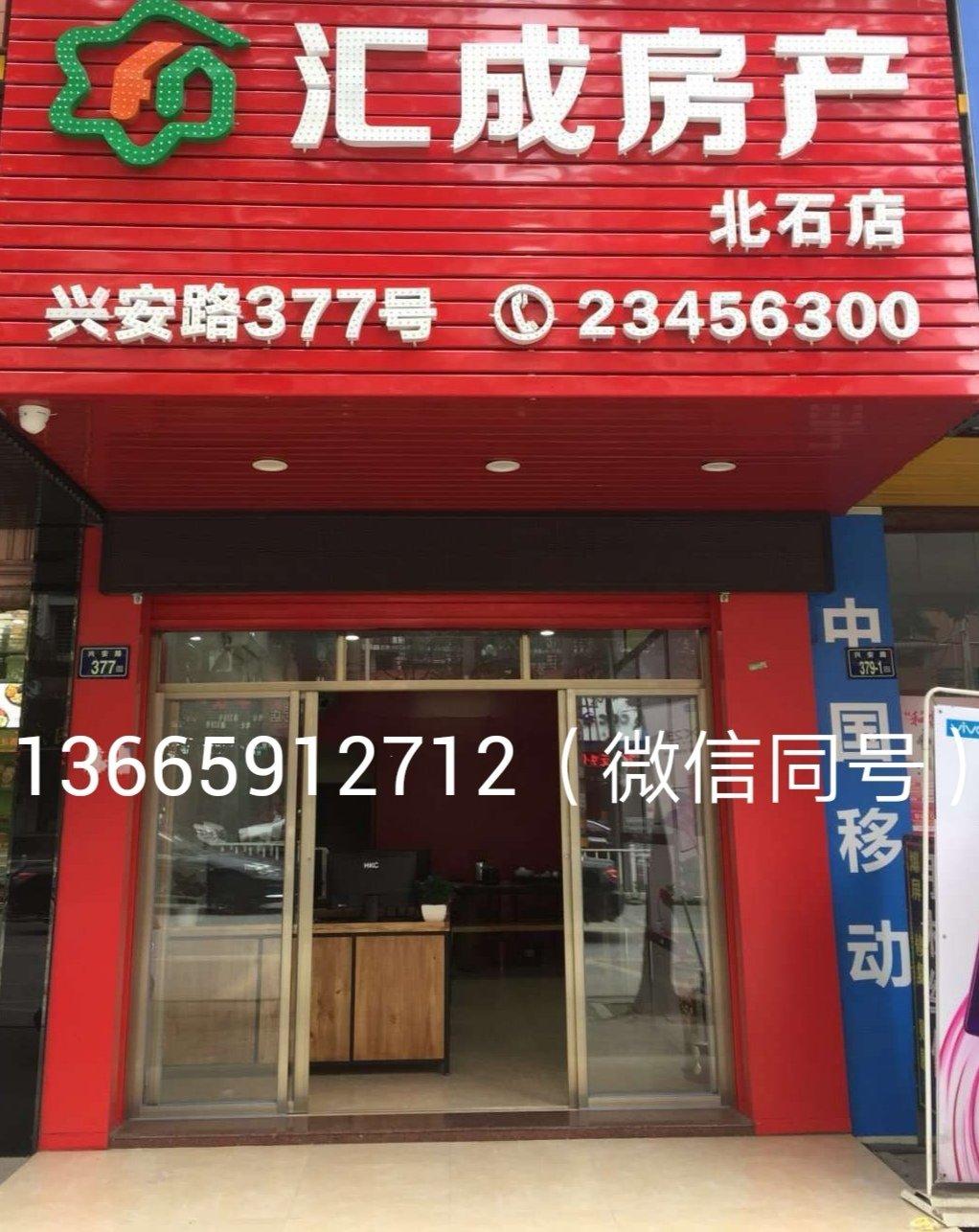永隆小三房79平方售80万元