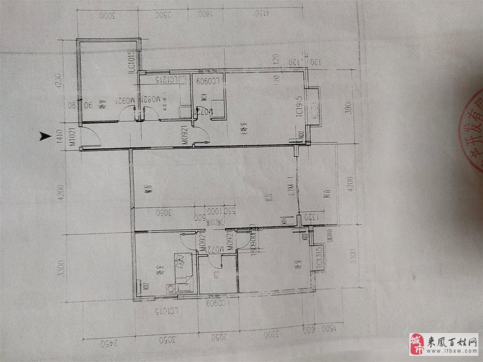栖凤公寓4室 2厅 2卫49.88万元