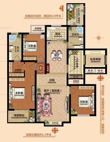 天鹅湖3室 2厅 2卫79万元