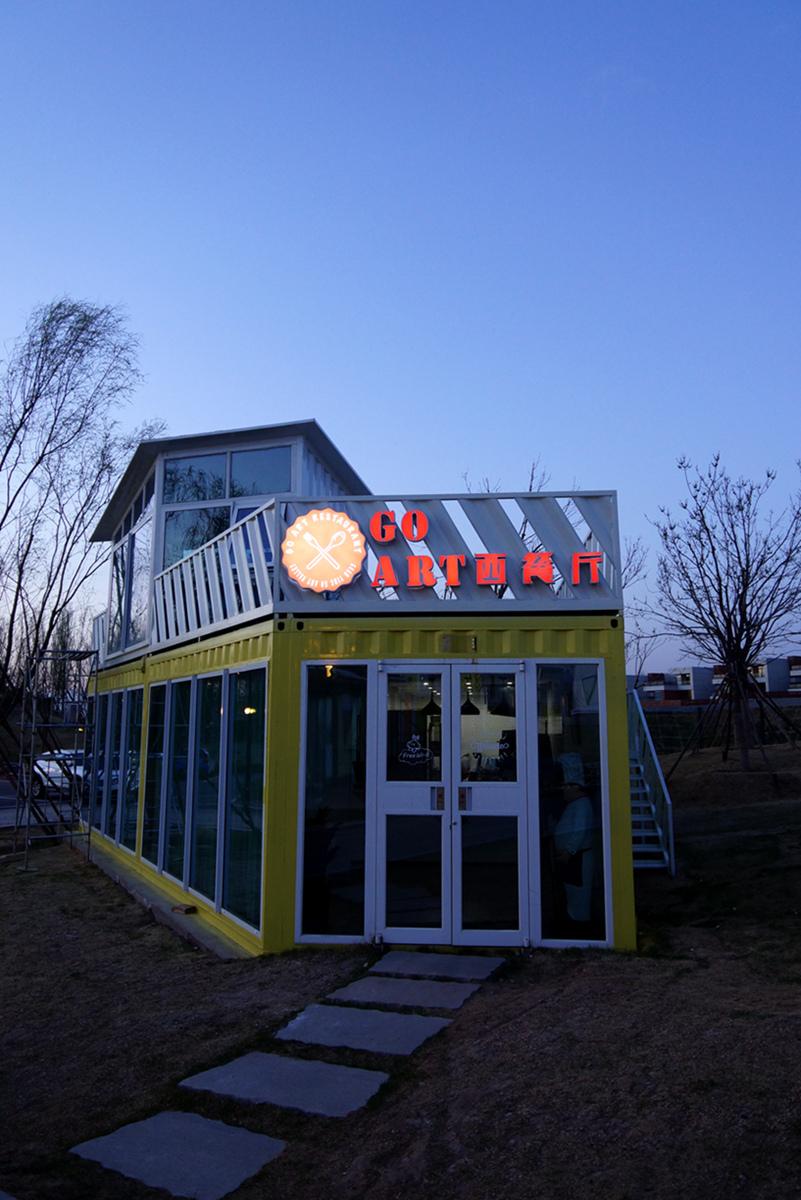 官廳公共藝術小鎮北京有售樓處嗎?位置在哪?