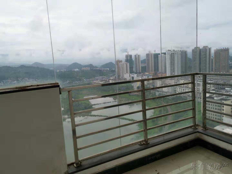 華泰陽光大廈3室 2廳 2衛54萬元