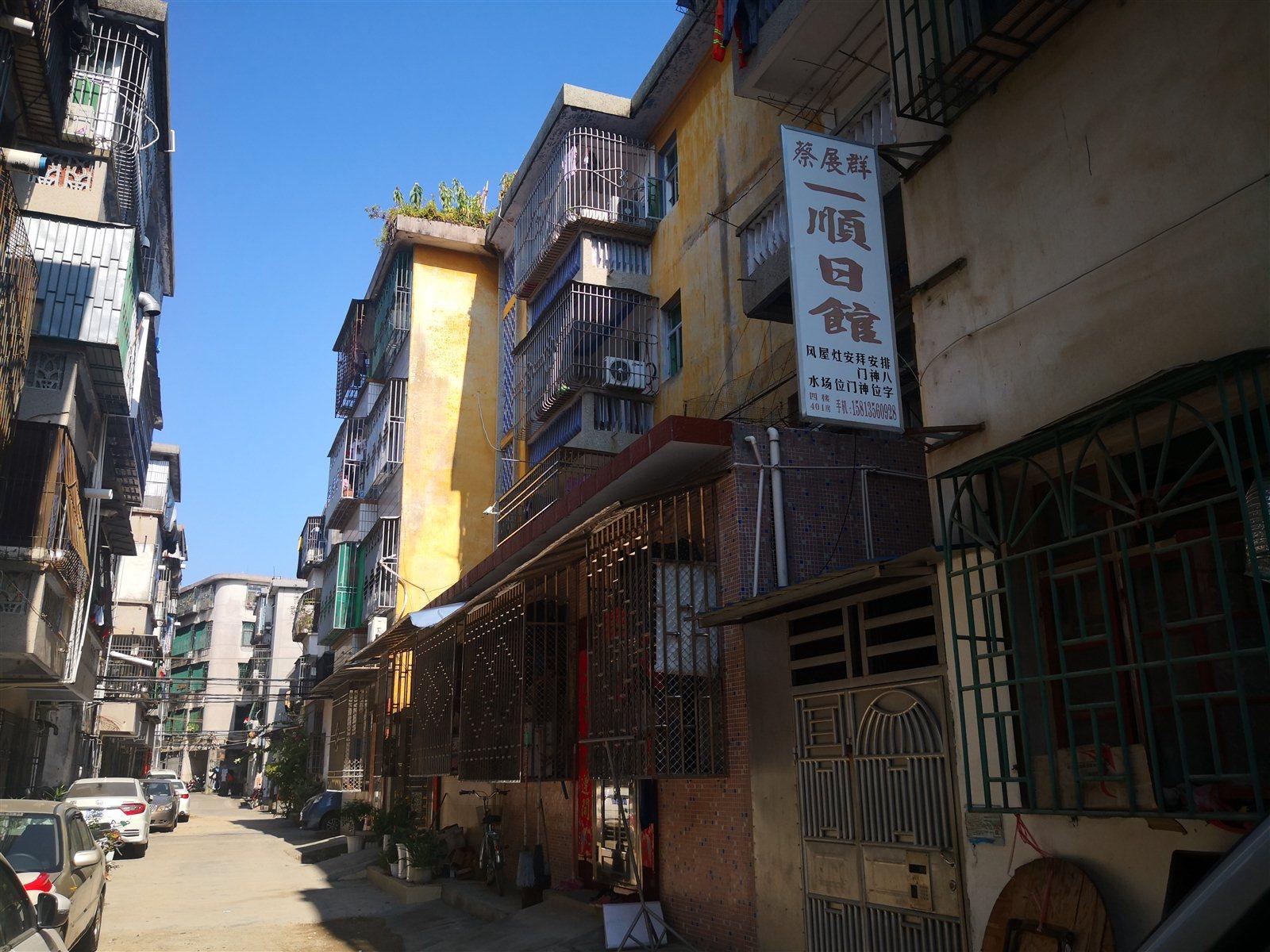 河山八巷(近大路邊)2室 1廳 1衛19.88萬元