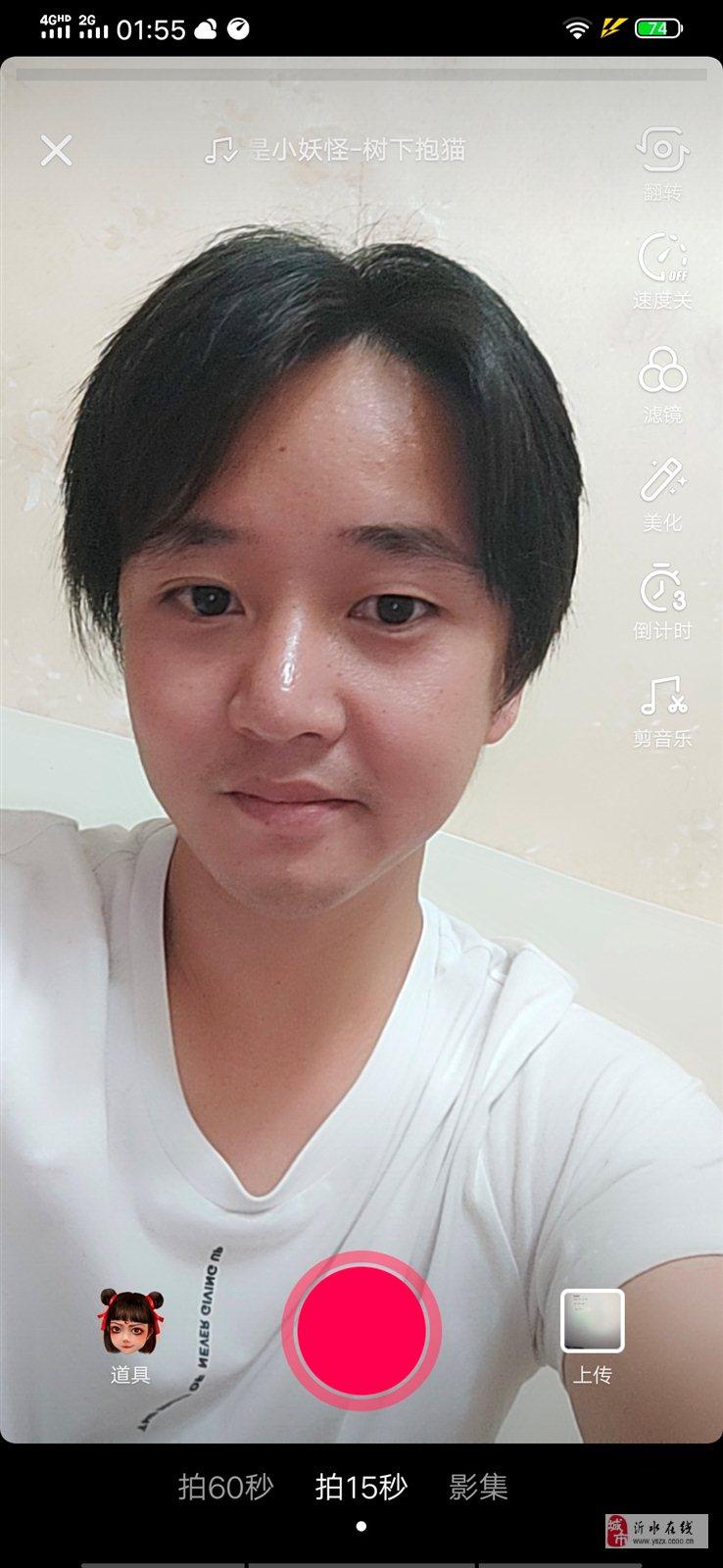 hello小熠