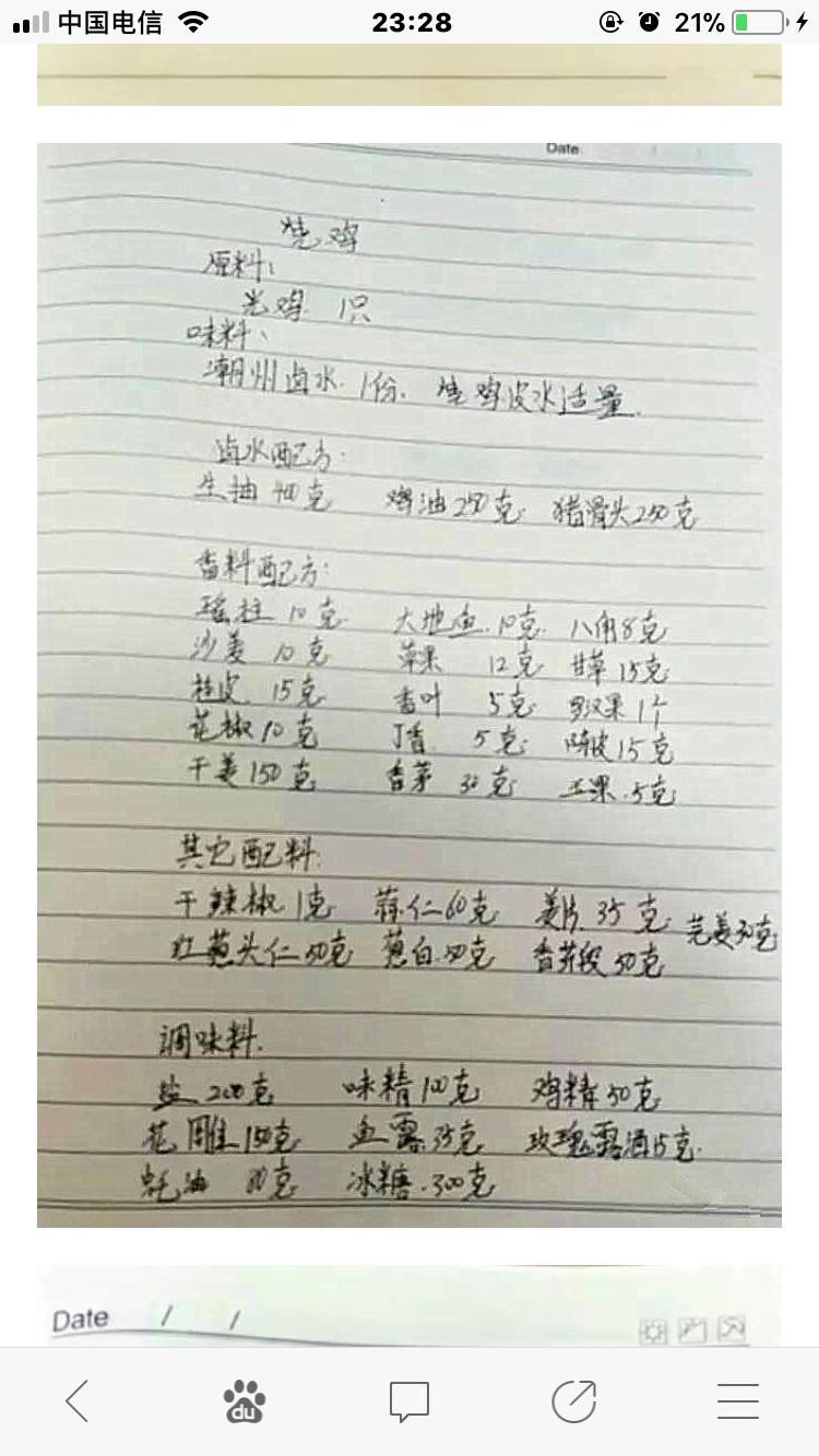 �改_��h