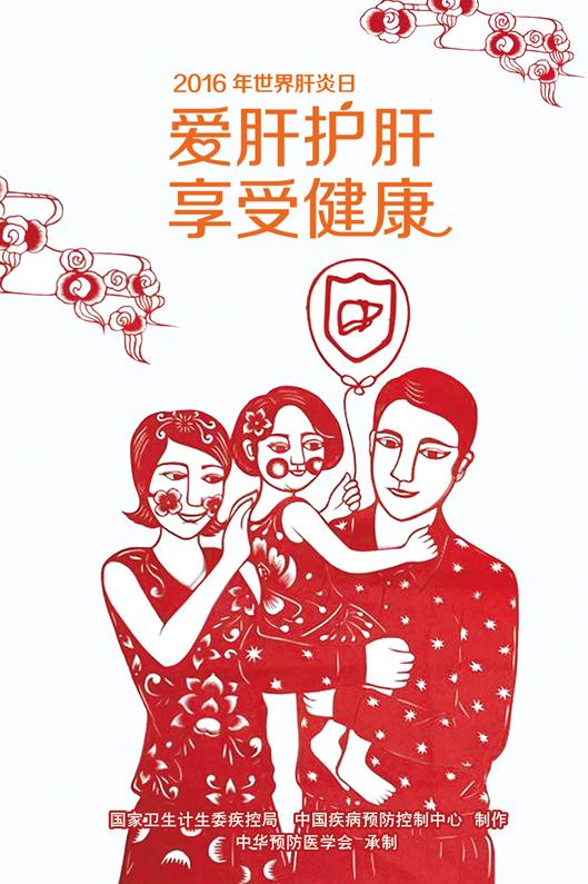 清河县红十字会