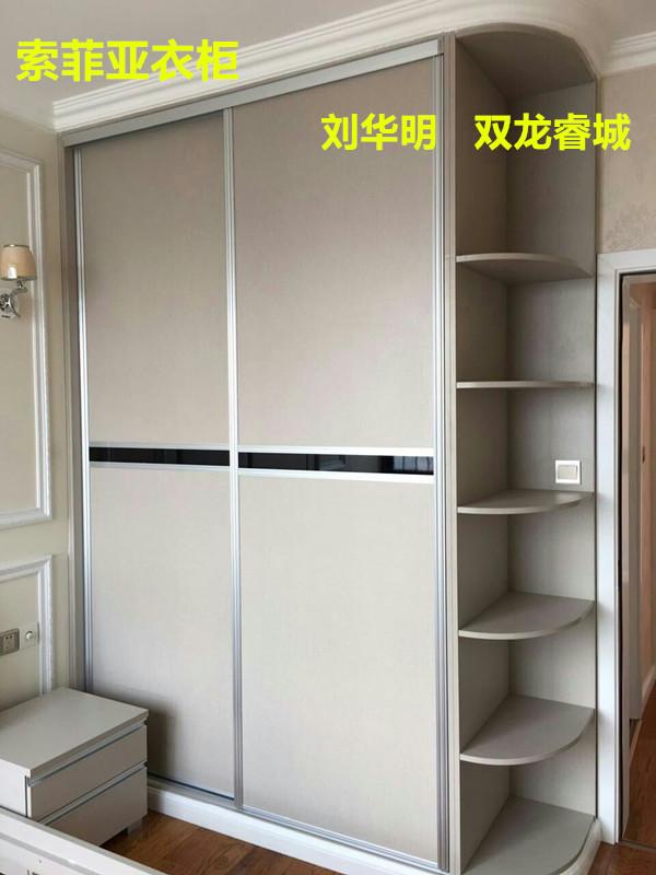 543730刘华明