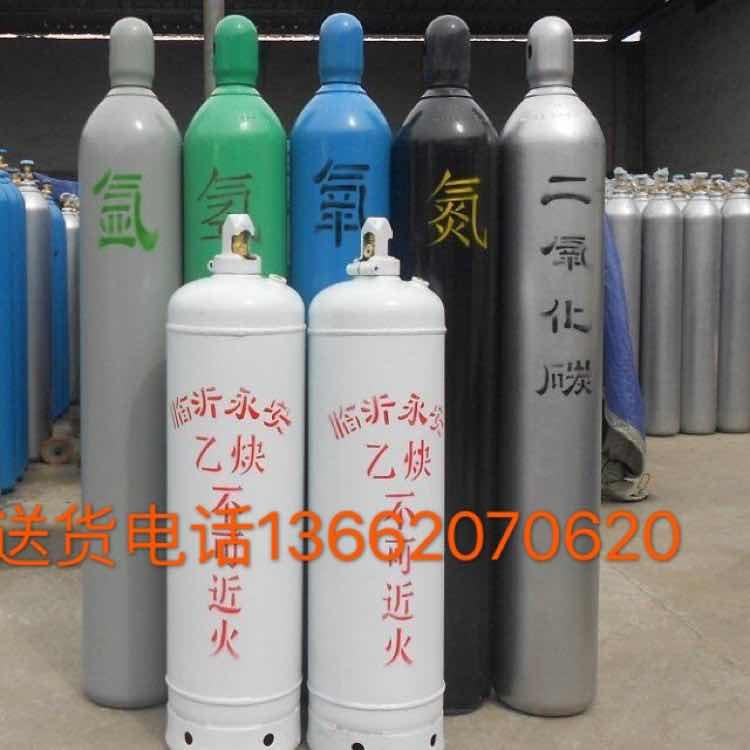 徐少氧气乙炔氩气销售
