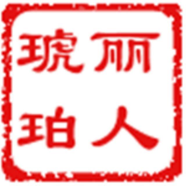 淘宝网店澳门威尼斯人网站