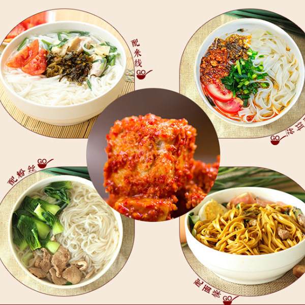 望江特产 豆腐乳400g 农家自制香辣豆腐乳 开胃下饭菜