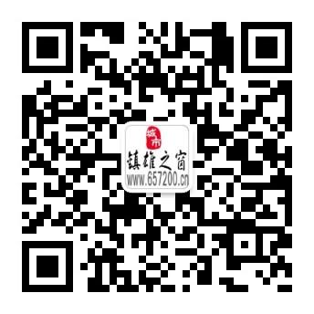yabo88亚博体育app之窗官方微信