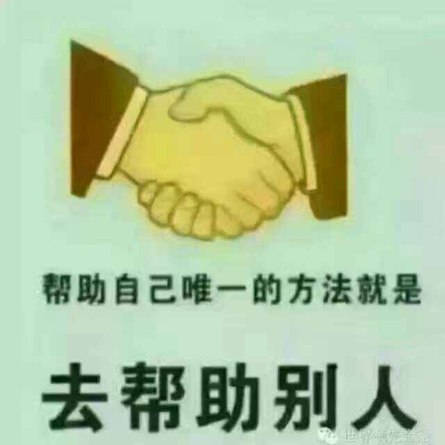 石磨豆腐¥仁和