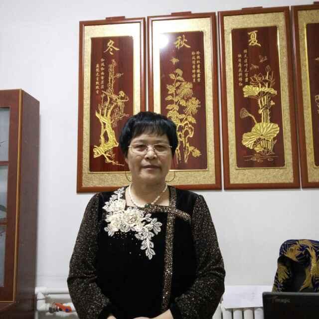 王老师的易经文化