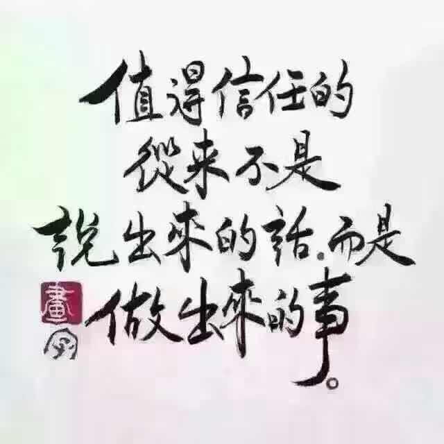 卓V(^_^)V