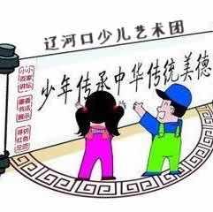 丰艺华年艺术中心