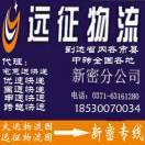 楚志青15617852632