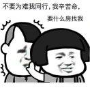 A家联盟置业顾问丶厉书凡