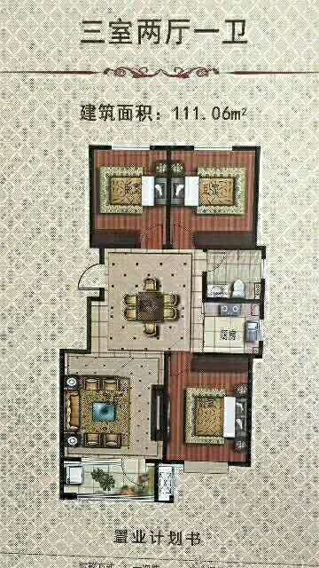 东都花苑3室 2厅 1卫102.4万元