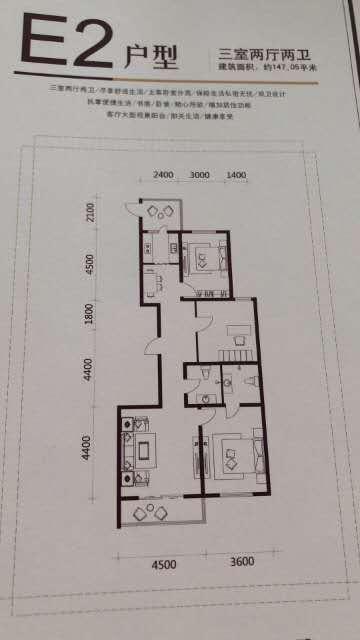 凯莱国际3室 2厅 2卫57万元