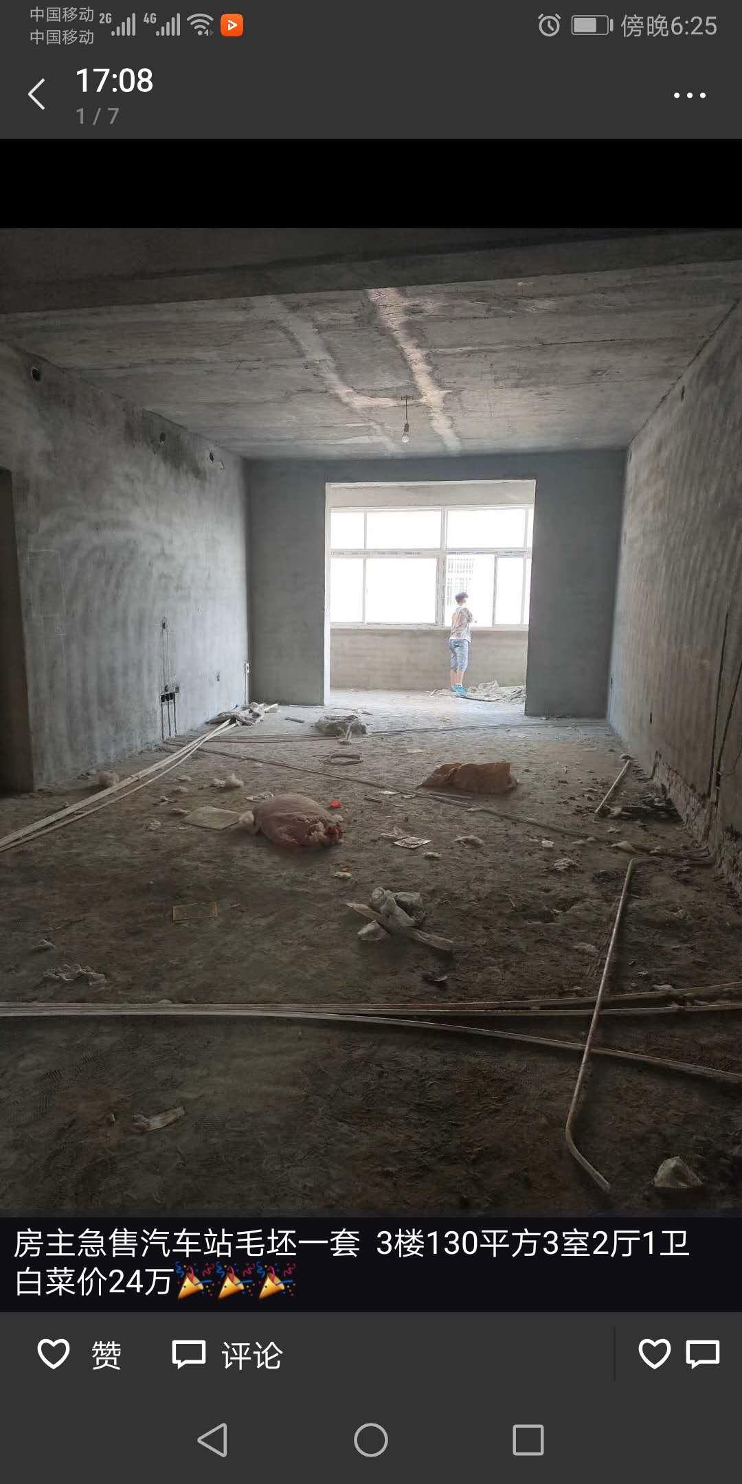 汽车站后面鑫河湾3室 2厅 1卫24万元