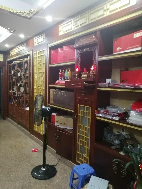 茶博汇店面+套房精装128+68平160万元