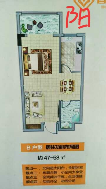 昌奥国际1室 1厅 1卫38万元