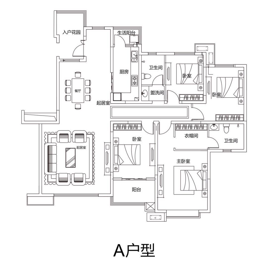 景苑社區4室 2廳 2衛78.3萬元