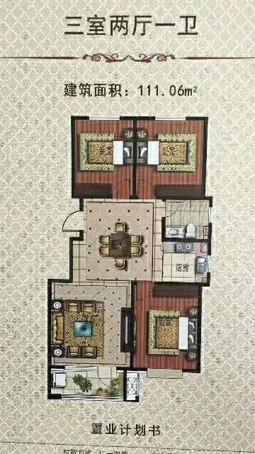 东都花苑3室 2厅 1卫103万元