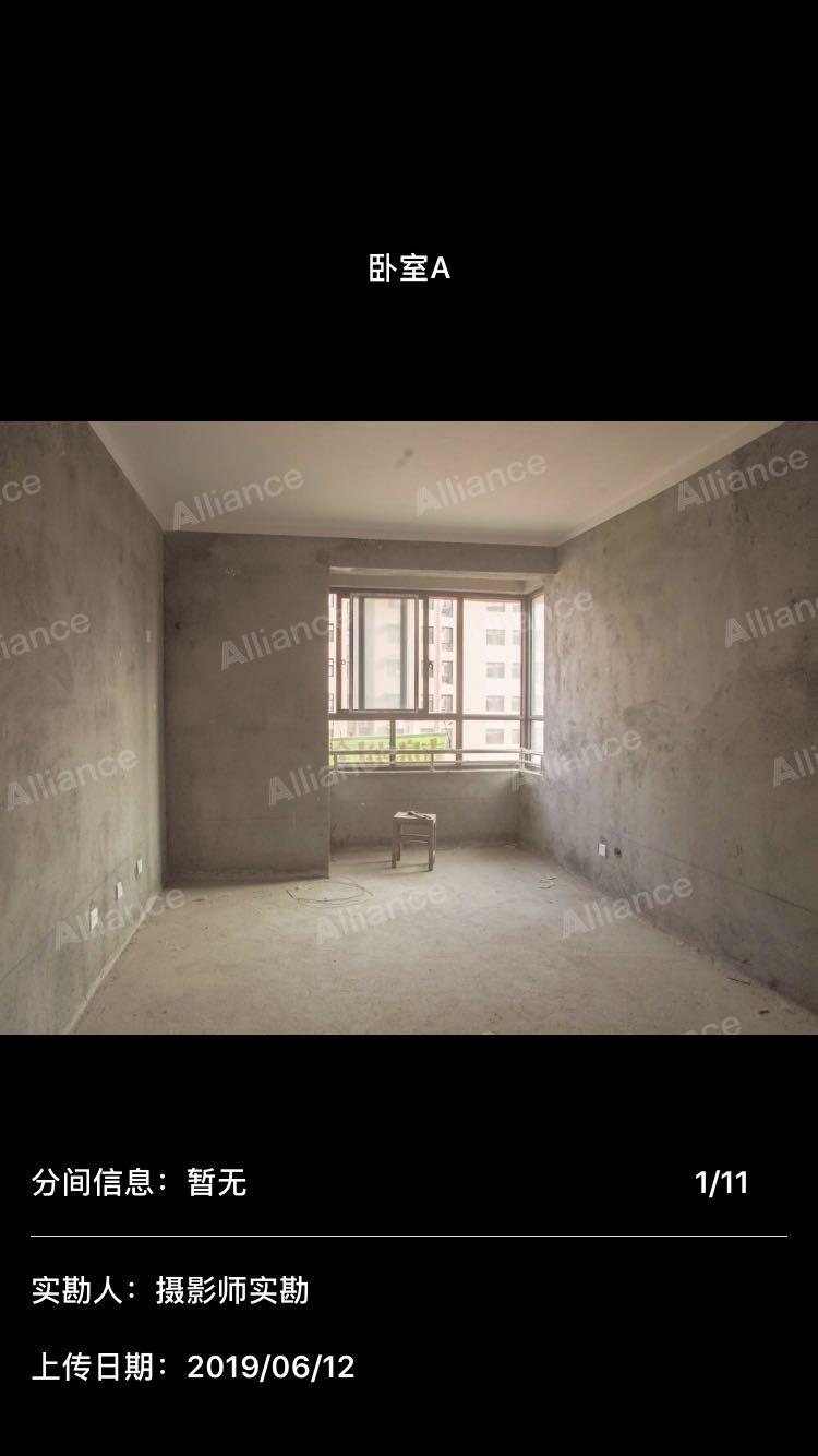 华友·远大瑞园3室 2厅 1卫68万元