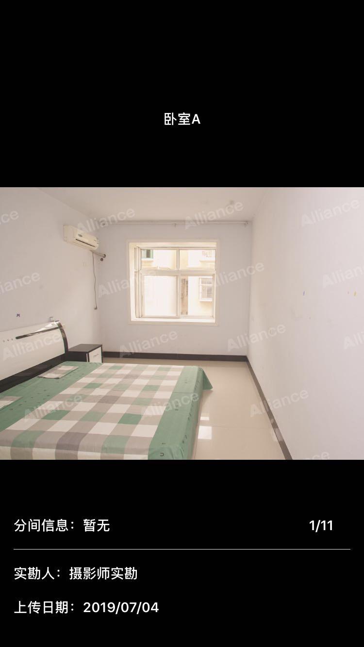 城市花园3室 2厅 2卫59万元