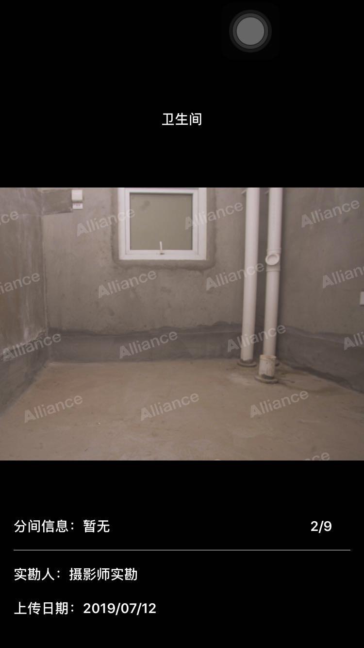 长葛新区葛天源旁建业桂圆 113平三室