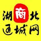 湖北通城网18971824524