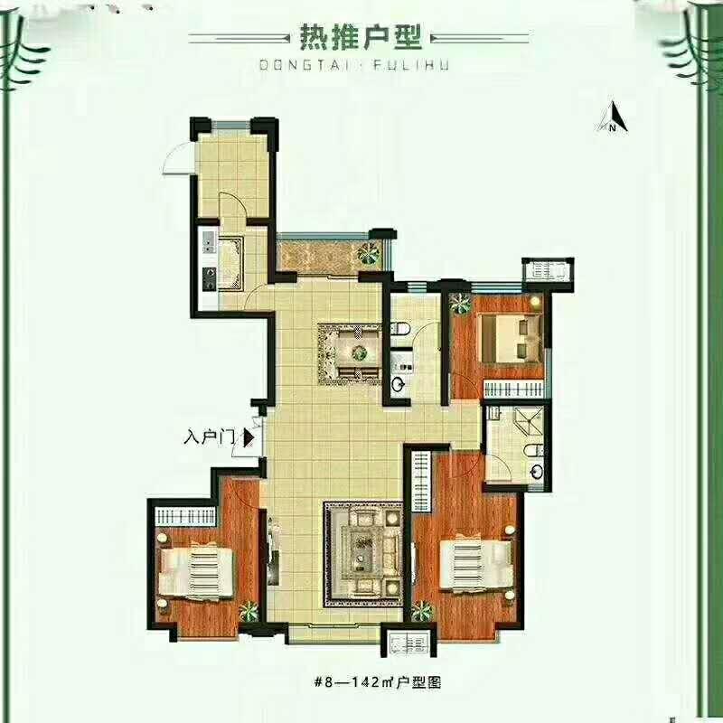 富力湖  3室 2厅 2卫108万元