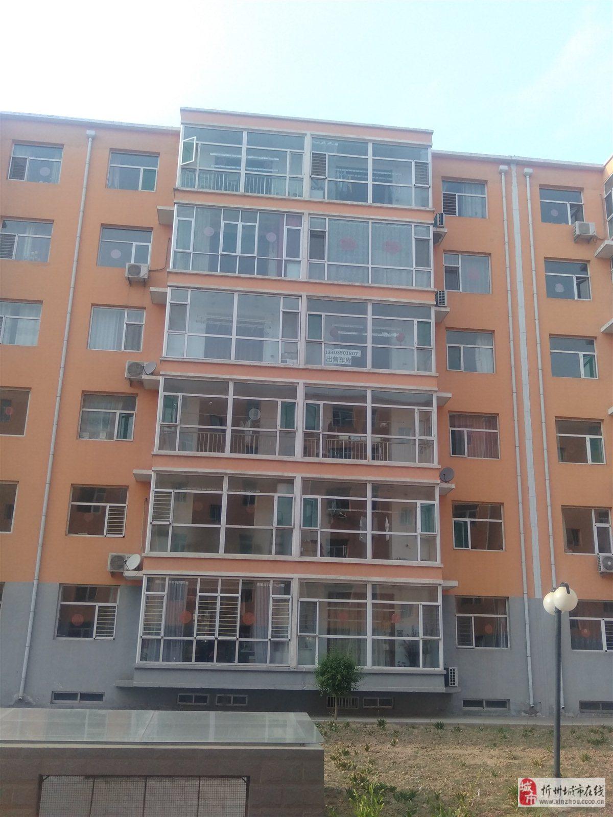 阳光小区2室 2厅 1卫35万元