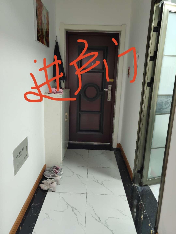 新地标2室 1厅 1卫81.8万元